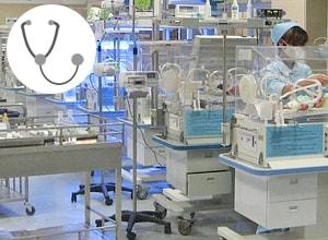 Bestellen Sie Barcode Scanner für Medizin, Labor und Gesundheitswesen